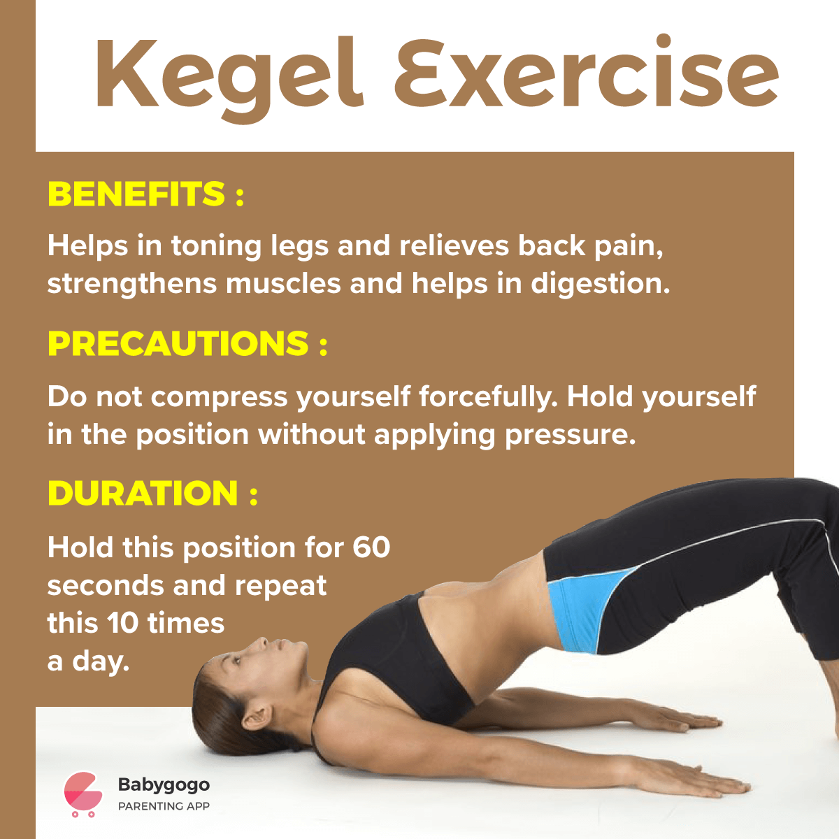 Kegel Exercise - Yoga Exercise